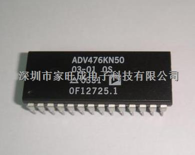 家旺成 ADV476KN66 品牌:AD 封装:DIP28 大量现货,欢迎咨询-ADV476KN66尽在买卖IC网