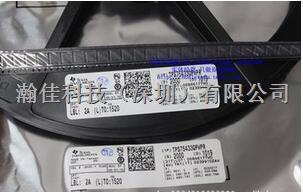 供应TPS75433QPWPR原装现货优势热卖-TPS75433QPWPR尽在买卖IC网