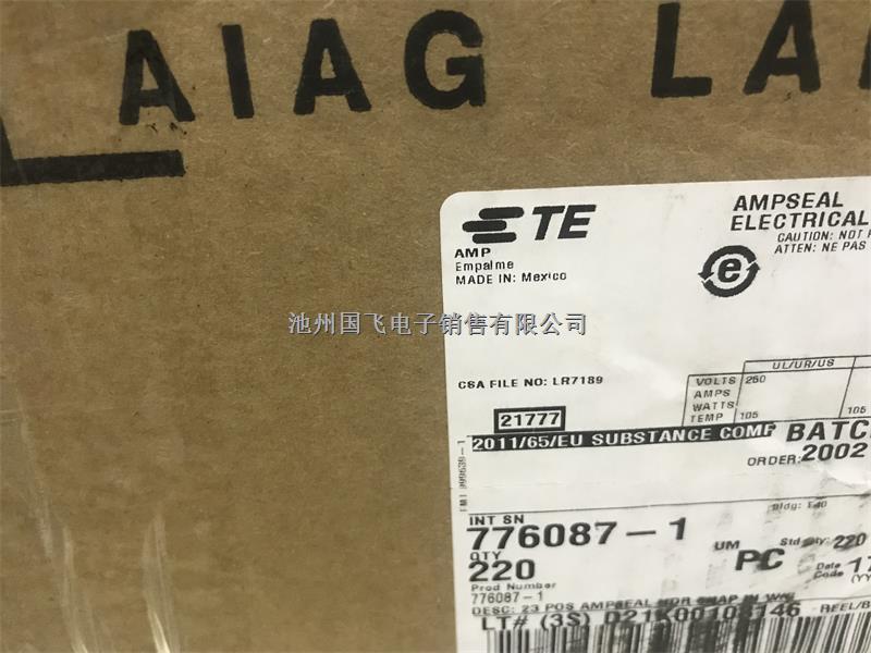 776087-1连接器-776087-1尽在买卖IC网