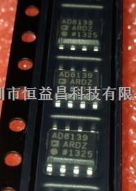 放大器AD8139ARDZ原装现货销售-AD8139ARDZ尽在买卖IC网