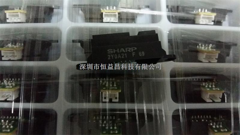 传感器GP2Y0A21YK0F原装现货销售-GP2Y0A21YK0F尽在买卖IC网