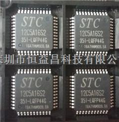 STC12C5A16S2-35I原装现货销售-STC12C5A16S2-35I尽在买卖IC网