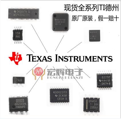 TI SN74LV125ADBR 缓冲器/驱动器/收发器 SSOP14-尽在买卖IC网