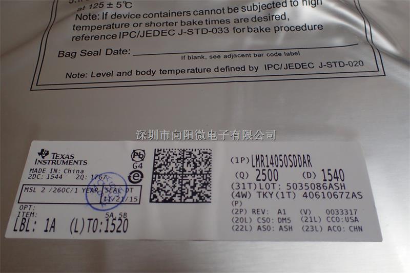 LMR14050SDDAR TI 原装正品 现货-LMR14050SDDAR尽在买卖IC网