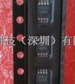 供应EL7516IYZ-T13进口全新原装-EL7516IYZ-T13尽在买卖IC网