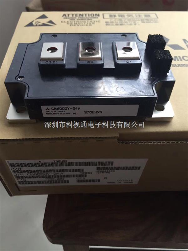 CM600DY-24A-CM600DY-24A尽在买卖IC网