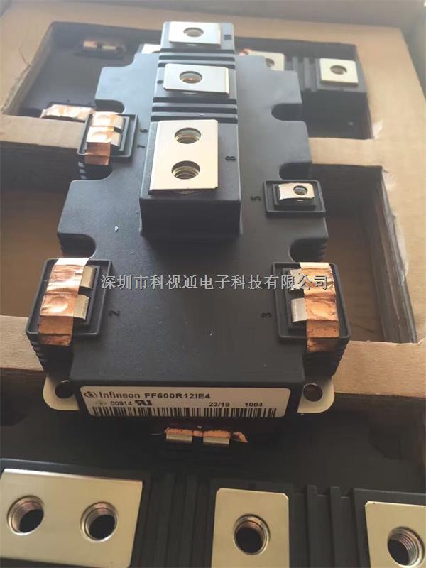 FF600R12IE4-FF600R12IE4尽在买卖IC网