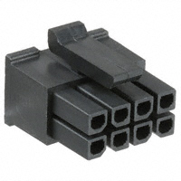 43025-0800 连接外壳 原装现货,优势库存-43025-0800尽在买卖IC网