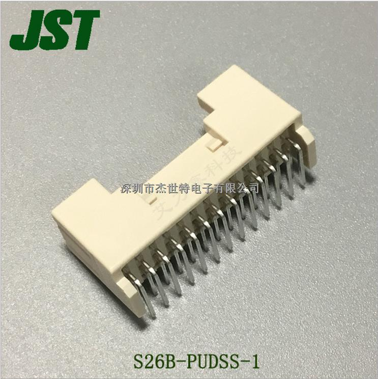 S26B-PUDSS-1插头插座 2.0MM间距 铜合金 JST进口连接器 现货-S26B-PUDSS-1(LF)(SN)尽在买卖IC网