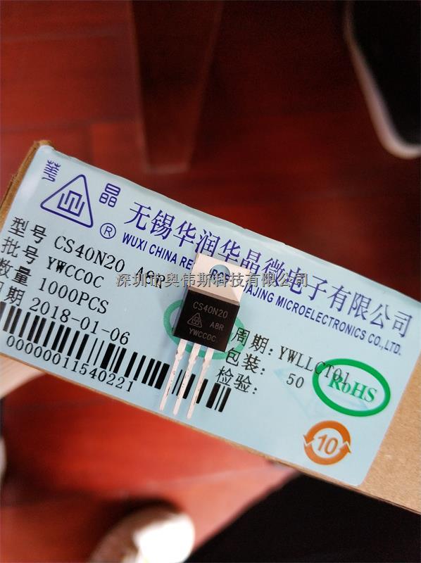 CS6N70FA9R全新原装代理分销-CS6N70FA9R尽在买卖IC网