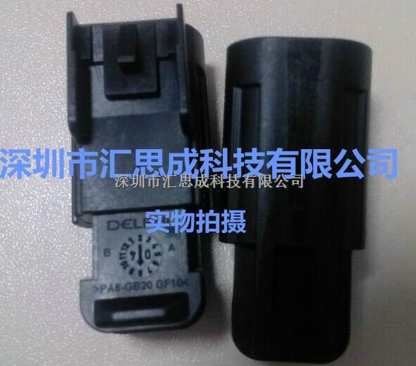 15326806德尔福Delphi汽车连接器2P现货供应-15326806尽在买卖IC网