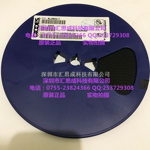 AL5802-7美台Diodes LED驱动IC SOT-23-6原装进口深圳现货-AL5802-7尽在买卖IC网