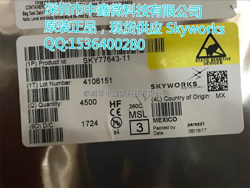 SKY77643-11中鑫微现货代理Skyworks 手机物料 只做原装正品-SKY77643-11尽在买卖IC网