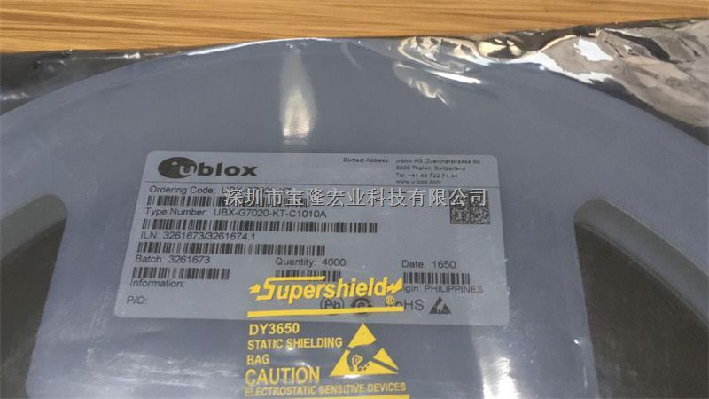 UBX-G7020-KT 公司原装现货-UBX-G7020-KT尽在买卖IC网
