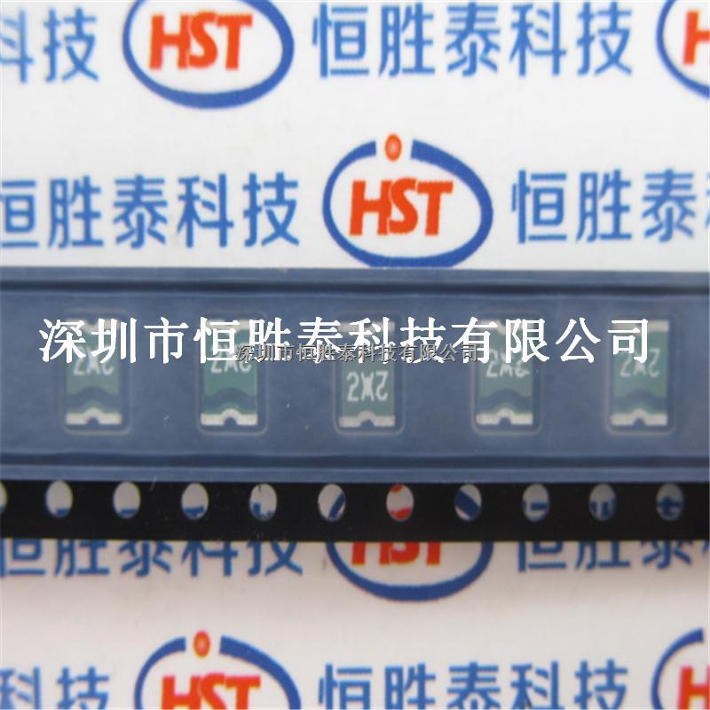 1812贴片自恢复保险丝 MSMD020 30V 200MA 0.2A原装现货-MSMD020尽在买卖IC网