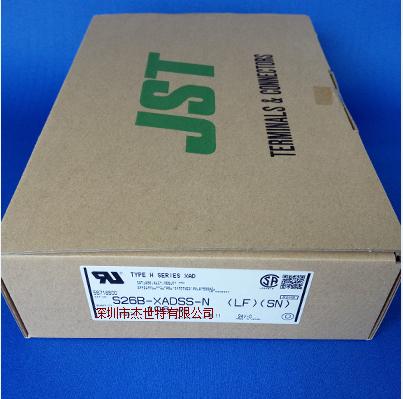 应供S26B-XADSS-N 连接器接头 间距2.50mm-S26B-XADSS-N(LF)(SN)尽在买卖IC网