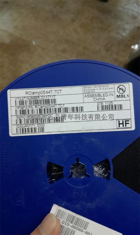二极管RCLAMP0544T.TCT全新原装现货热卖-RCLAMP0544T.TCT尽在买卖IC网