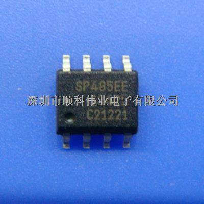 sp485een 收发器 rs-485 sop-8
