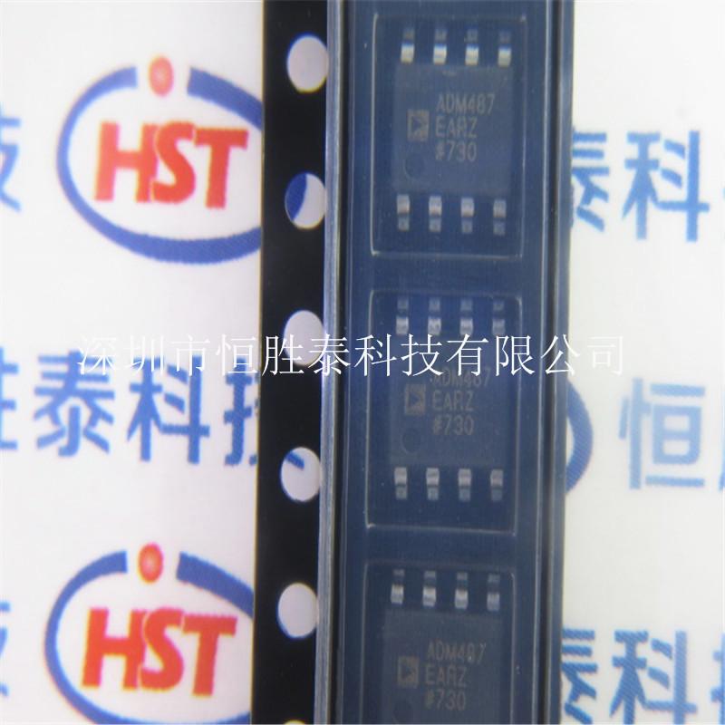 电子元器件 集成电路 > 驱动ic  型号: adm487earz-reel7 厂家: adi