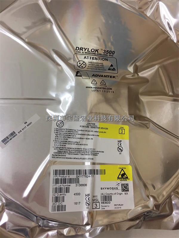 SKY77824-11专业代理销售 原装现货-SKY77824-11尽在买卖IC网
