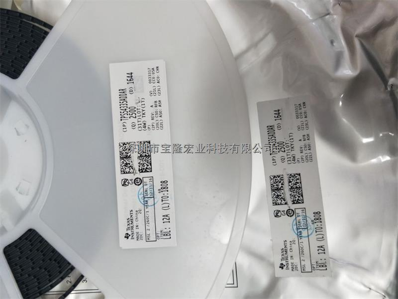 TPS54335ADDAR专业代理销售 原装现货-TPS54335ADDAR尽在买卖IC网