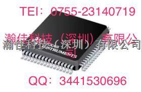 供应TAS5706PAPR原带环保进口 现货-TAS5706PAPR尽在买卖IC网