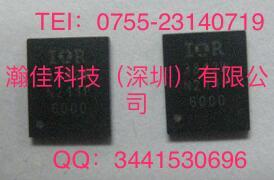 供应IR3842MTRPBF承诺百分之百原装 现货-IR3842MTRPBF尽在买卖IC网