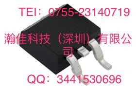 供应IPB60R380C6全新原装公司 现货可出样-IPB60R380C6尽在买卖IC网