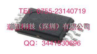 供应SI6923DQ-T1进口原装现货数量多可订货-SI6923DQ-T1尽在买卖IC网