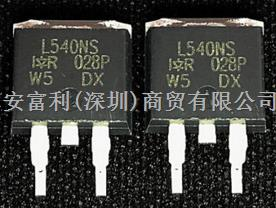 晶体管L540NS  FET-尽在买卖IC网