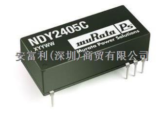 直流转换器NDY4812 -尽在买卖IC网
