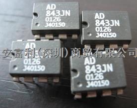 放大器AD843JN 线性-尽在买卖IC网