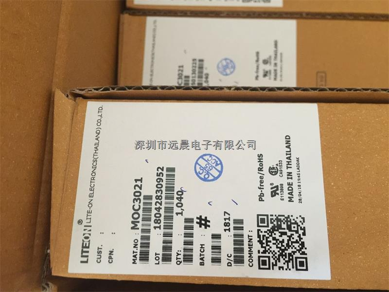 深圳市远晨电子有限公司是一家集产品销售、技术咨询和信息服务为一体的电子元器件独立代理分销商,代理品牌有:LITEON(光宝)、TOSHIBA(东芝)、亿光、CTMicro、NXP、MEANS(铁硅铝和铁硅磁环)、汉高(胶水和锡膏)、大毅科技。为深圳市工商局正规注册、能开具17%增值税票的一般纳税人企业。 我们网聚有多年行业采购、销售、物流和客户服务经验的专业人才,在深圳和香港两地均设有经营场所和仓库,依托先进的ERP管理系统,致力于为广大电子产品设备制造商和研究所提供原厂、原装、正品电子元器件,并在全球