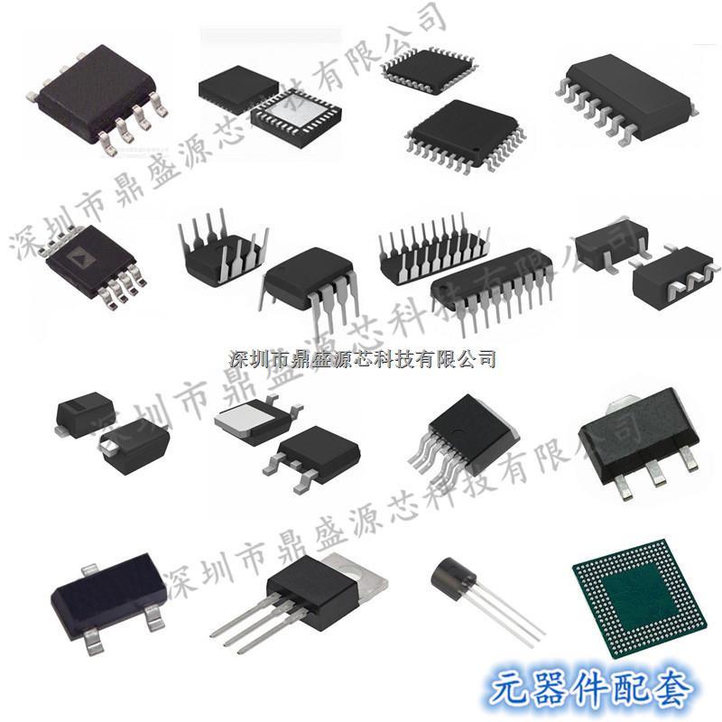 仪表放大器 AD8237ARMZ-R7 AD8237系列 优势供应 欢迎来电洽谈!-AD8237ARMZ-R7尽在买卖IC网