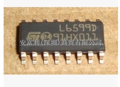 音頻放大器  LM4809LDX  线性-尽在买卖IC网