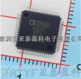 AD5372BSTZ AD品牌 AD全系列优势产品-AD5372BSTZ尽在买卖IC网