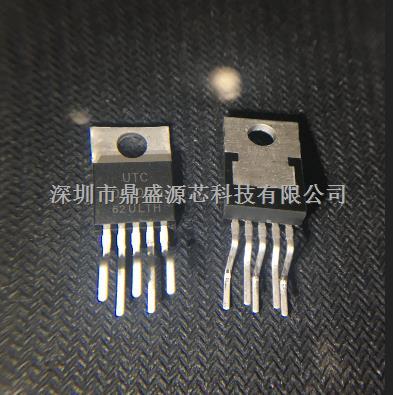 全新tda2003l 音频放大器芯片 utc/台湾友顺 10w to-220 优势现货