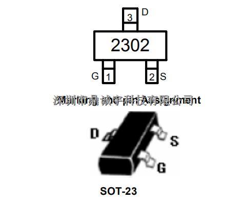 贴片场效应管mos管 2302(si2302/ao3414/dt2306)20v 2