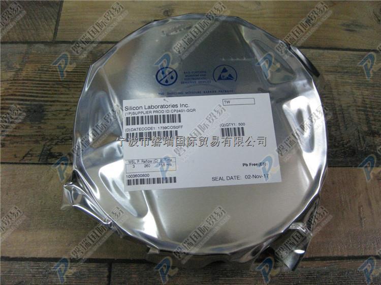 Silicon Labs 显示器驱动器 48TQFP CP2401-GQ CP2401-GQR -CP2401-GQ尽在买卖IC网