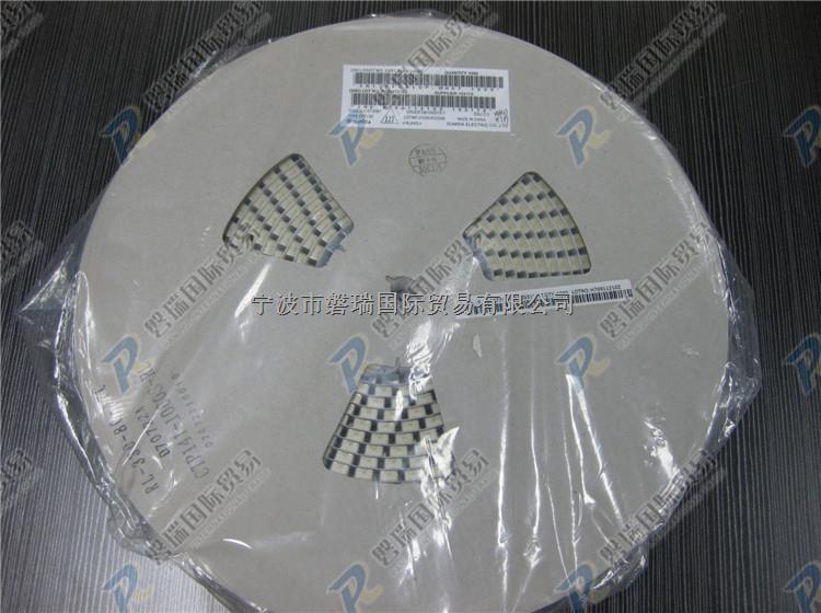 Sumida 滤波器 CMC 4A 2LN 1KOHM SMD CPFC85NP-WH07-CPFC85NP-WH07尽在买卖IC网