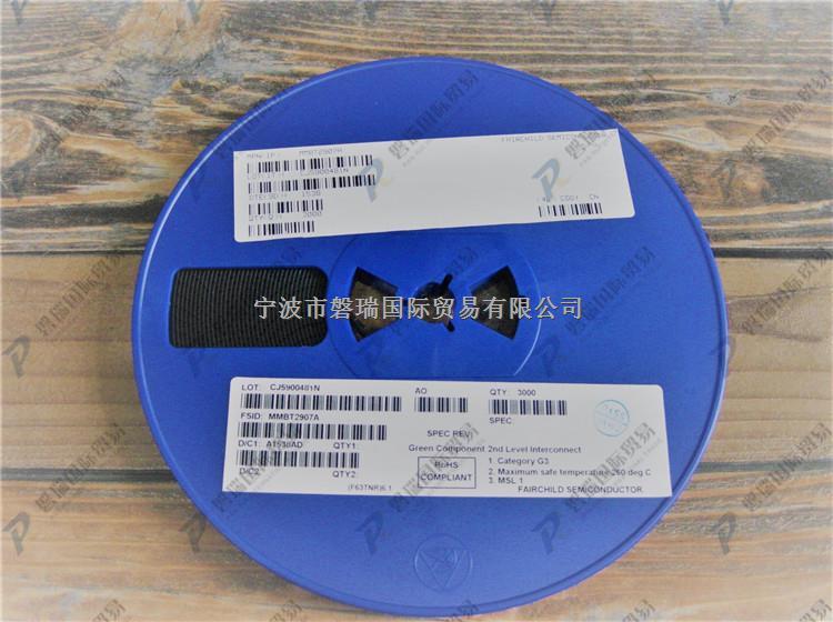 Fairchild 晶体管 PNP 60V 0.8A SOT-23 MMBT2907A-MMBT2907A尽在买卖IC网