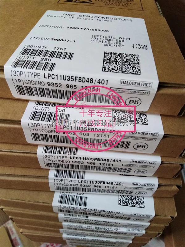 深圳市华诺星科技有限公司,专业销售电子元器件,各品牌芯片,品质第一,薄利多销-MAX6955AAX+T尽在买卖IC网