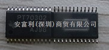 嵌入式   EP2C8T144C8N   集成电路-尽在买卖IC网