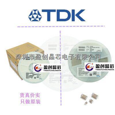 TDK贴片电容 0201 0.1uF 100nF 104K 16V X5R 精度:±10% -0201尽在买卖IC网