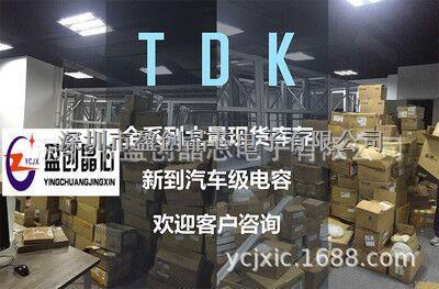 贴片电容1005 150pF 150p 50V 0402 151k +/-10% k档 X7R TDK-1005尽在买卖IC网