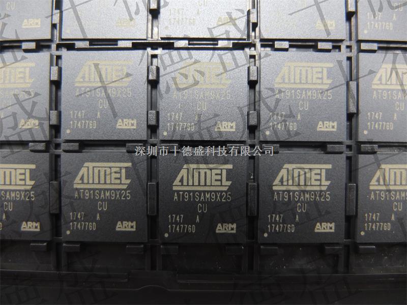 AT91SAM9X25-CU  原装现货-AT91SAM9X25-CU尽在买卖IC网