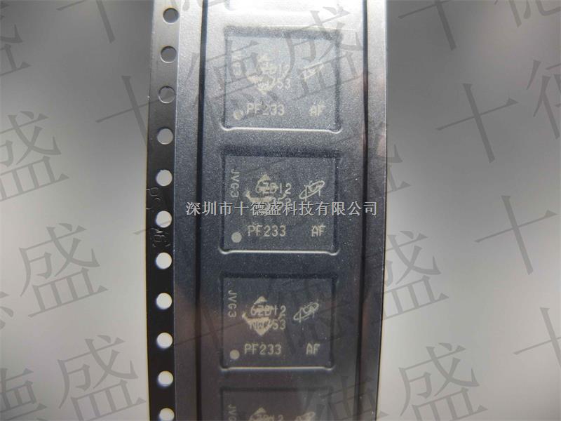 MT29F4G08ABADAH4-AT:D  原装现货-MT29F4G08ABADAH4-AT尽在买卖IC网