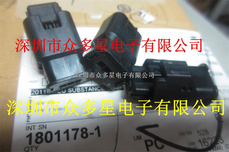 汽车连接器1801178-1进口原装现货-1801178-1尽在买卖IC网