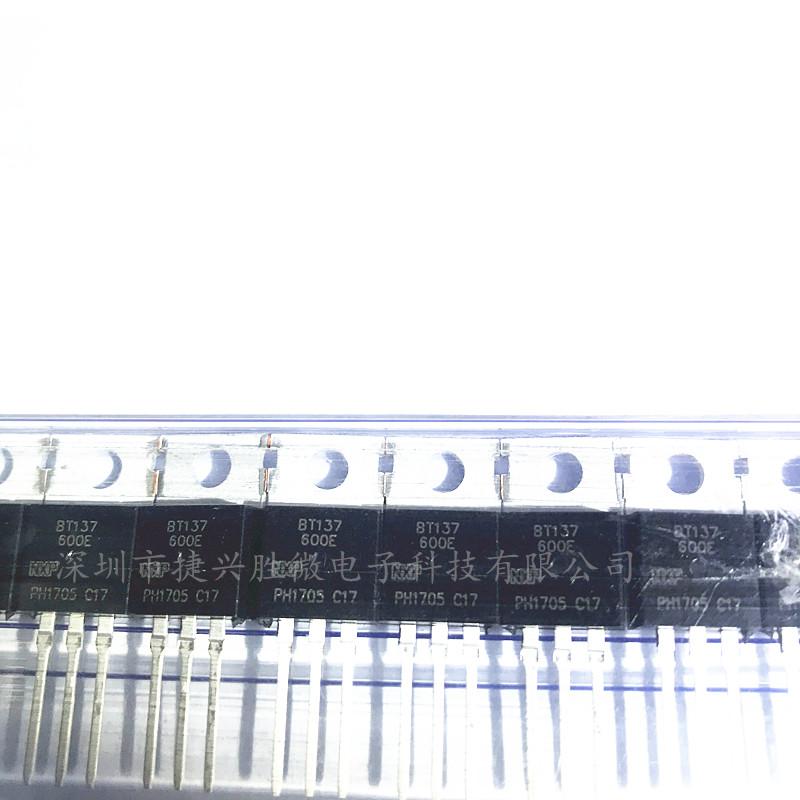 捷兴胜微电子供应BT137-600E BT136-600E 全新原装恩智浦-BT137-600E尽在买卖IC网