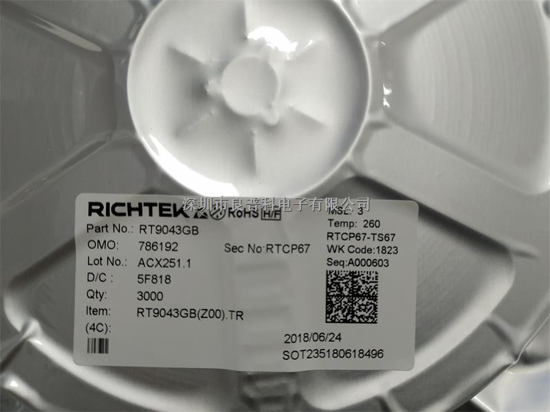 RT9043GB,RICHTEK,现货热卖,接受批量订货-RT9043GB尽在买卖IC网